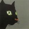 nettiin-kissa-i